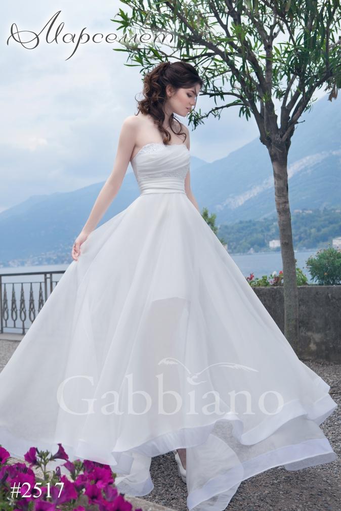 Узкие Свадебные Платья До 15 Тыс Руб